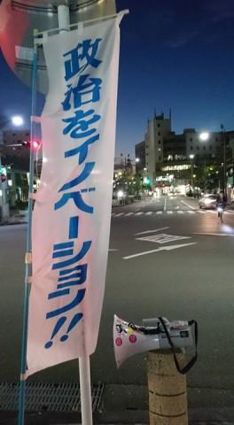 yudachi