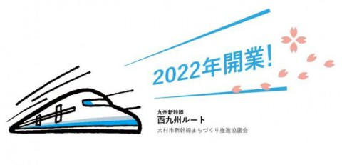 2022kaigyou_1